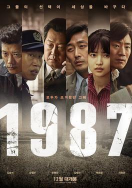 when the day comes film korea terbaik