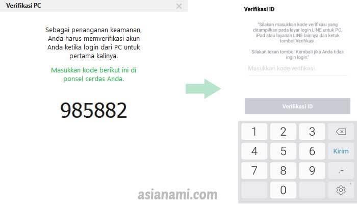 login line pc qr code with facebook